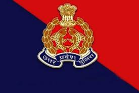 Other Details of UP Police SI Recruitment 2020, UP Police Sub Inspector Recruitment 2020, UP Police SI Bharti 2020, UP Police SI Notification, UP Police SI Vacancy 2020, UP Police SI Online Form 2020, UP Police Sub Inspector Physical Test Details 2020, last date, application fees, eligibility details are explained below.