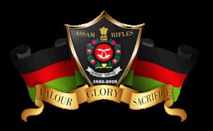 Assam Rifles Tradesman Bharti 2021